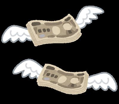 money_fly_yen.png