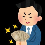 money_niyake.png