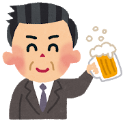 50th_beer.png