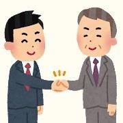 akusyu_man_ojisan.jpg