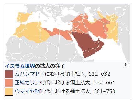 arab-expn.png