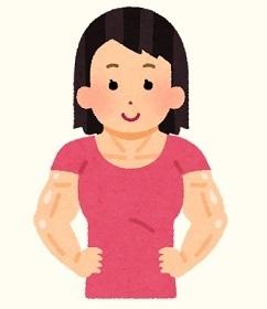 body_gotsui_woman.jpg