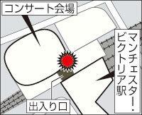 bomb-terrot.jpg