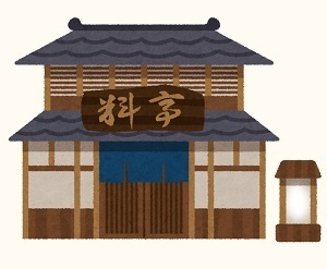 building_ryoutei.jpg