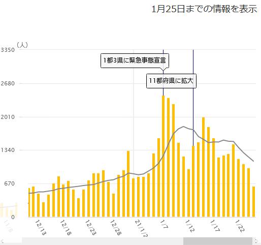 c-tokyo-101-26.png