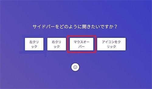 chrome-sidebar.jpg