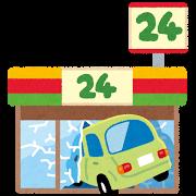 convenience_store_car_jiko.png