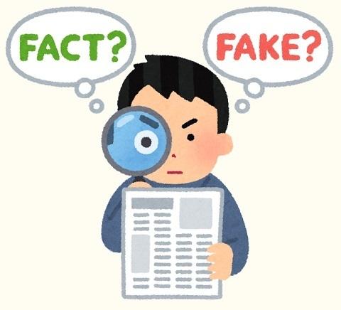 factcheck_man.jpg