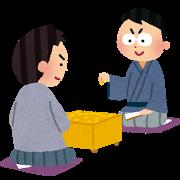game_syougi2.png