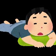 hima_taikutsu.png