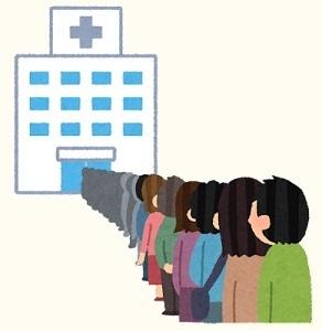 hospital_gyouretsu.jpg