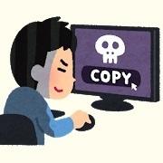 ihou_copy_software.jpg