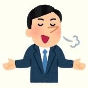 jiman_hanashi_man.jpg
