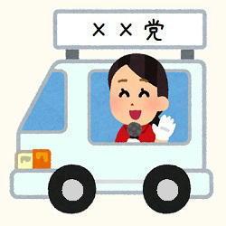 job_uguisujou_senkyo.jpg