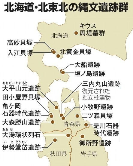 joumon-map2.jpg