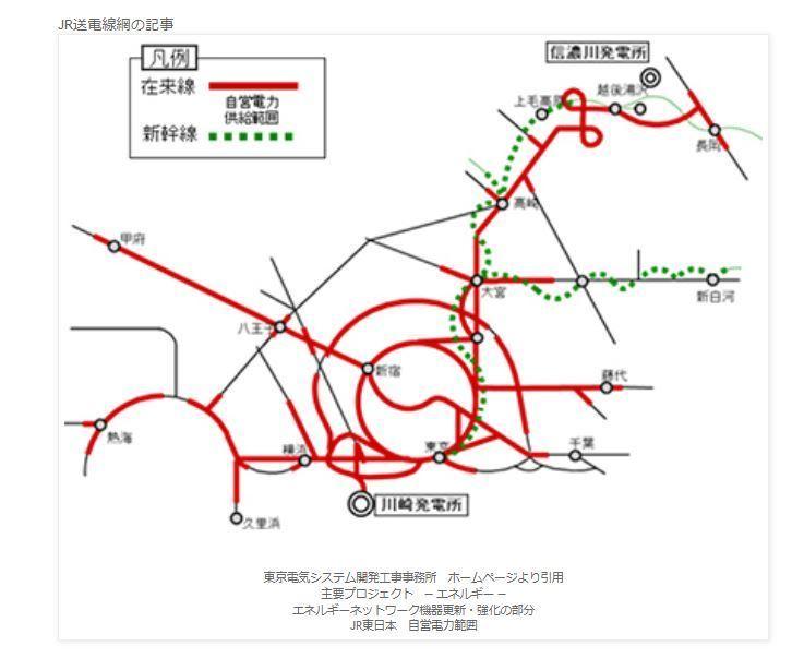 jr-denryokumo.jpg