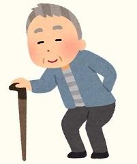 koshi_magari_smile_objiisan.jpg