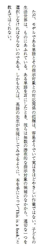 kyotuu-test2.png