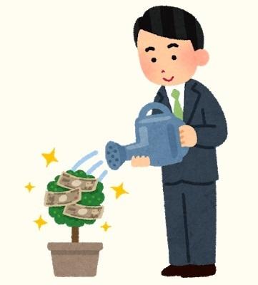 money_toushi.jpg