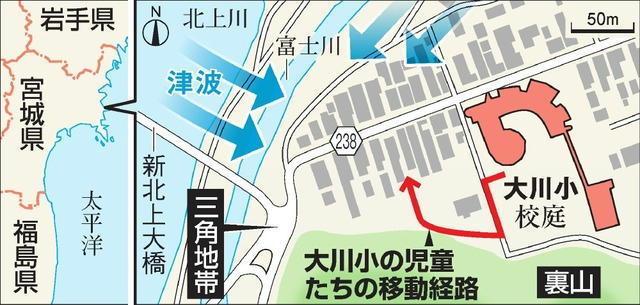 ookawasho.jpg