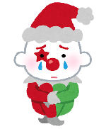pierrot_cry.png