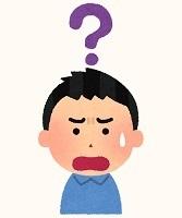 question_head_gakuzen_boy.jpg