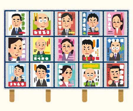 senkyo_keijiban_poster2.jpg