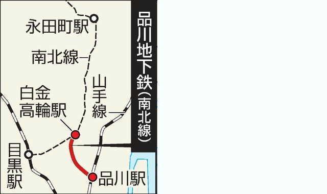 sinagawa-line.jpg