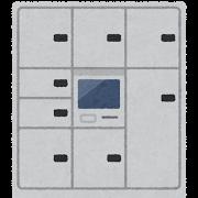 takuhai_box_locker.png
