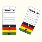 triage_tag_number.jpg