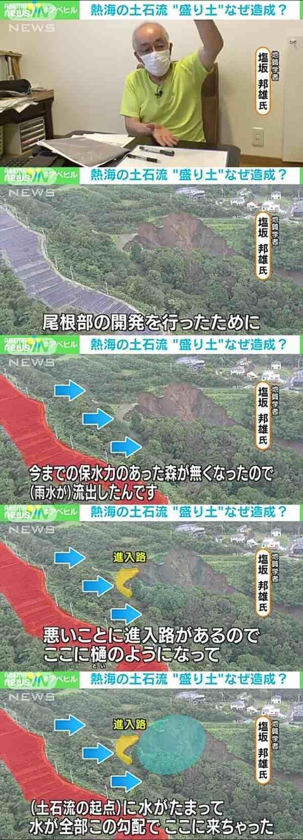 tvasahi-2107.jpg