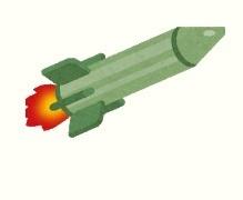 war_missile.jpg