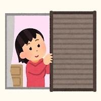 window_amado_woman.jpg