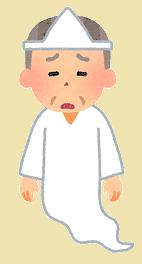 yurei_man3_sad.png